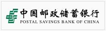 15.中国邮政储蓄银行.png